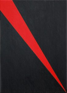 Alex Gene Morrison | Sinister | 2014 | Oil on canvas | 55x40cm