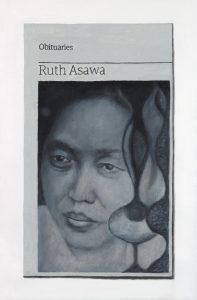 Hugh Mendes | Obituary: Ruth Asawa | 2016 | Oil on linen | 30x20cm