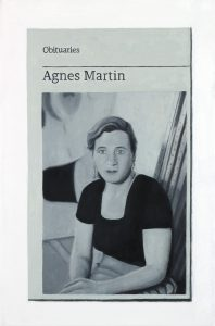 Hugh Mendes | Obituary: Agnes Martin | 2017 | Oil on linen | 30x20cm