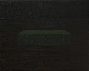 Alex Gene Morrison | Slab | 2010 | Oil on linen | 40x50cm
