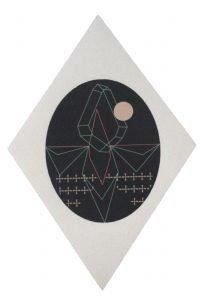 Alex Virji   Venerate 1   2011   Inkjet print on paper   19x27cm