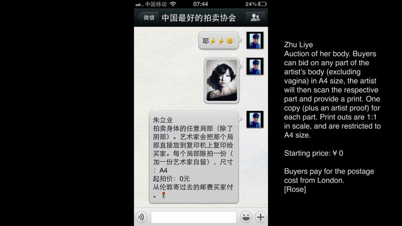 Zhu Tian   Selling the Worthless   2014   Video   (30 mins)   Dimensions variable