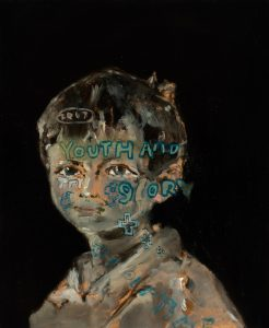 Sam Jackson   Youth And Glory   2017   Oil on board   40x32cm
